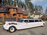 Аренда транспорта Для свадеб и торжеств, цена 700 Грн., Фото
