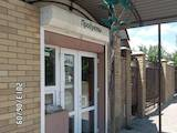 Дома, хозяйства Донецкая область, цена 1600000 Грн., Фото