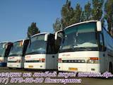 Перевезення вантажів і людей Інше, ціна 3.50 Грн., Фото