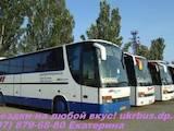 Перевозка грузов и людей,  Пассажирские перевозки Автобусы, цена 4 Грн., Фото