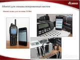 Телефони й зв'язок Різне, ціна 2000 Грн., Фото