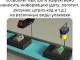 Інструмент і техніка Верстати і устаткування, ціна 150000 Грн., Фото