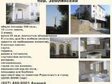 Будинки, господарства Київ, ціна 48600 Грн./мес., Фото