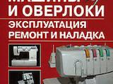 Різне та ремонт Ремонт електроніки, ціна 150 Грн., Фото