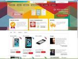 Интернет-услуги Web-дизайн и разработка сайтов, цена 359 Грн., Фото