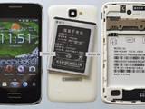 Телефони й зв'язок,  Мобільні телефони Телефони з двома sim картами, ціна 445 Грн., Фото