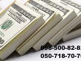 Фінансові послуги,  Кредити і лізинг Кредити під заставу іншої нерухомості, Фото