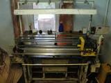 Бытовая техника,  Чистота и шитьё Швейные машины, цена 4000 Грн., Фото
