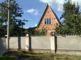 Будинки, господарства Київська область, ціна 200000 Грн., Фото