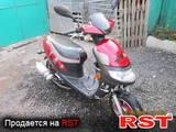 Мотоциклы Yamaha, цена 1900 Грн., Фото