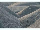 Стройматериалы Песок, гранит, щебень, цена 900 Грн., Фото