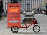 Велосипеди Тандеми, ціна 5200 Грн., Фото
