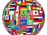 Переводы текстов Другие языки, цена 35 Грн., Фото