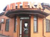 Помещения,  Магазины Днепропетровская область, цена 1200000 Грн., Фото