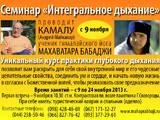 Курсы, образование Семинары и тренинги, цена 50 Грн., Фото