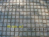 Стройматериалы Брусчатка, цена 88 Грн., Фото