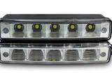 Ремонт та запчастини,  Тюнінг Світлове обваження, ціна 135 Грн., Фото