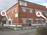 Офіси Хмельницька область, ціна 1 Грн./день, Фото
