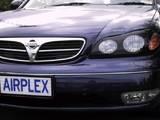 Запчастини і аксесуари,  Nissan Maxima, ціна 295 Грн., Фото