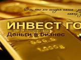 Финансовые услуги Разное, Фото