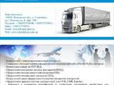 Перевезення вантажів і людей Міжнародні перевезення TIR, ціна 1 Грн., Фото