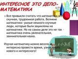 Курси, освіта,  Репітіторство Предмети середньої школи, ціна 50 Грн./год, Фото
