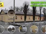 Приміщення,  Магазини Черкаська область, ціна 1000000 Грн., Фото