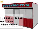 Помещения,  Магазины Полтавская область, цена 10 Грн., Фото