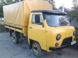 Перевозка грузов и людей Стройматериалы и конструкции, цена 2 Грн., Фото