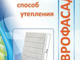 Стройматериалы Утеплители, цена 100 Грн., Фото