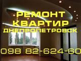 Строительные работы,  Отделочные, внутренние работы Работы по регипсу, цена 25 Грн., Фото