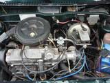 ВАЗ 2109, ціна 33400 Грн., Фото