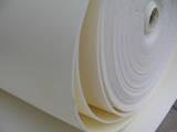 Будматеріали Утеплювачі, ціна 11 Грн., Фото