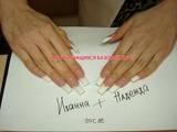 Курси, освіта Курси з манікюру, педикюру, ціна 2000 Грн., Фото