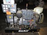 Інструмент і техніка Генератори, ціна 70000 Грн., Фото