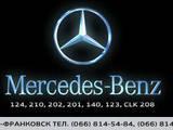 Запчастини і аксесуари,  Mercedes S500, ціна 1000 Грн., Фото