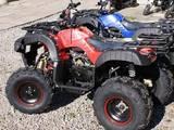 Квадроцикли ATV, ціна 12400 Грн., Фото