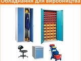 Инструмент и техника Канистры, цистерны, цена 1 Грн., Фото