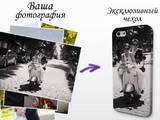 Телефоны и связь,  Аксессуары Чехлы, цена 250 Грн., Фото