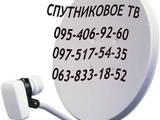 Video, DVD Супутникове ТБ, ціна 320 Грн., Фото