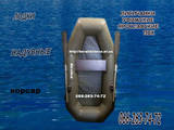 Лодки резиновые, цена 500 Грн., Фото