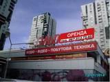 Помещения,  Магазины Киев, цена 240000 Грн./мес., Фото