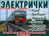 Квартиры Киевская область, цена 479000 Грн., Фото