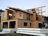Інше ... Модульні будинки, ціна 1800 Грн., Фото