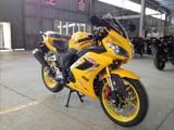 Мотоцикли Honda, ціна 37996 Грн., Фото