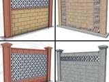 Стройматериалы Заборы, ограды, ворота, калитки, цена 9 Грн., Фото