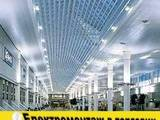 Строительные работы,  Отделочные, внутренние работы Электропроводка, цена 15 Грн., Фото