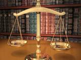 Юридические услуги Административные дела, Фото