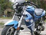 Мотоциклы Другой, цена 10500 Грн., Фото