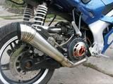 Мотоцикли Інший, ціна 10500 Грн., Фото